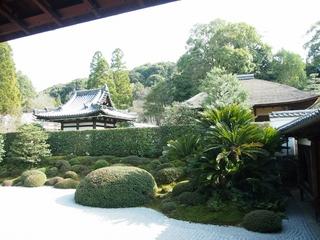 Kyoto garden-I (640x480).jpg